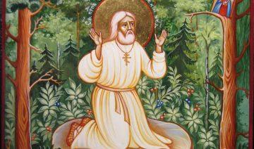Изречения Серафима Саровского о духовности